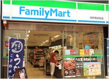 ファミリーマート元町商店街店