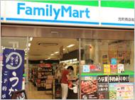 ファミリーマート元町商店街店  外観